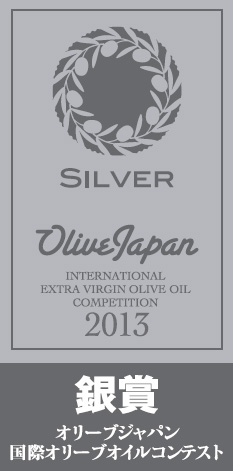 Olea Juice™ wins Silver Medal Award