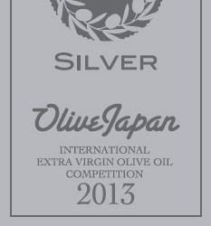Silver Medal Award for Olea Juice™ Medium