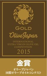 GOLD-OJ2015-25x40